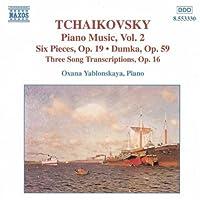 Tchaikovsky: Piano Music, Vol. 2 by Oxana Yablonskaya (1999-01-19)