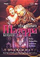 Mazzeppa [DVD] [Import]