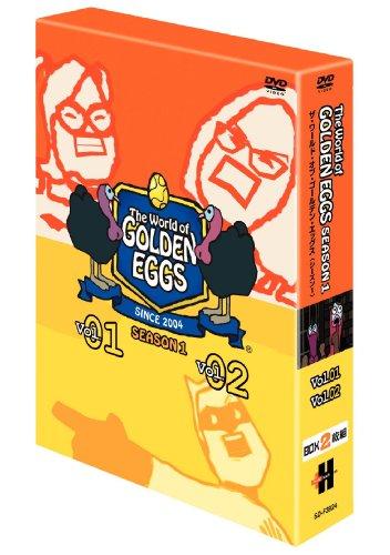 ゴールデンエッグス / The World of GOLDEN EGGS シーズン1 DVDボックスの詳細を見る