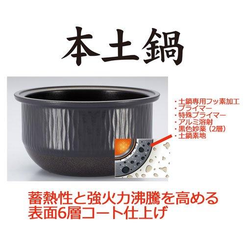 タイガー 炊飯器 土鍋圧力IH 「炊きたて」 5.5合 ブラック JKX-V100-K