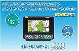 ホンデックス HE-701GP-Di