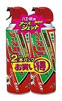 キンチョール 新聞広告 折り紙 ゴキブリに関連した画像-07