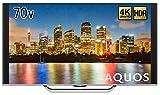 シャープ 70V型 液晶 テレビ AQUOS 4T-C70AU1 4K   2018年モデル