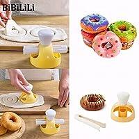 DIYツール ドーナツ型ドーナツメーカー カッター型 デザート/スイートフード/ベーカリー/ベーキング/クッキー/ケーキ/モールド/キッチン/デザートツール 1個