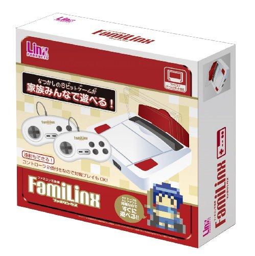 ファミコン用ゲーム対応互換機『ファミリンクス』