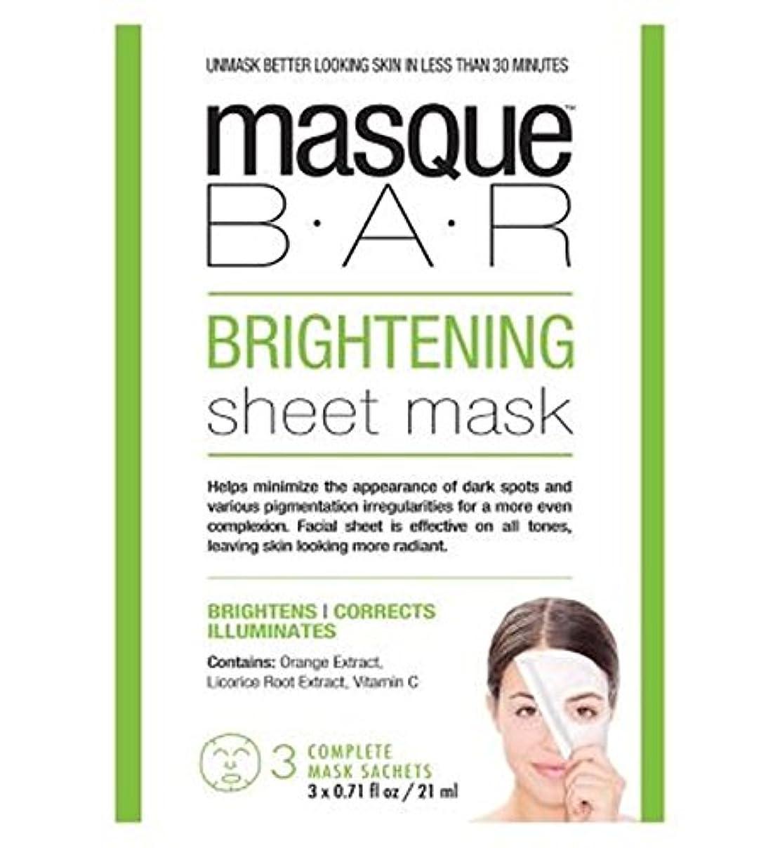 色剃るパターン仮面劇バー光沢シートマスク - 3S (P6B Masque Bar Bt) (x2) - Masque Bar Brightening Sheet Mask - 3s (Pack of 2) [並行輸入品]