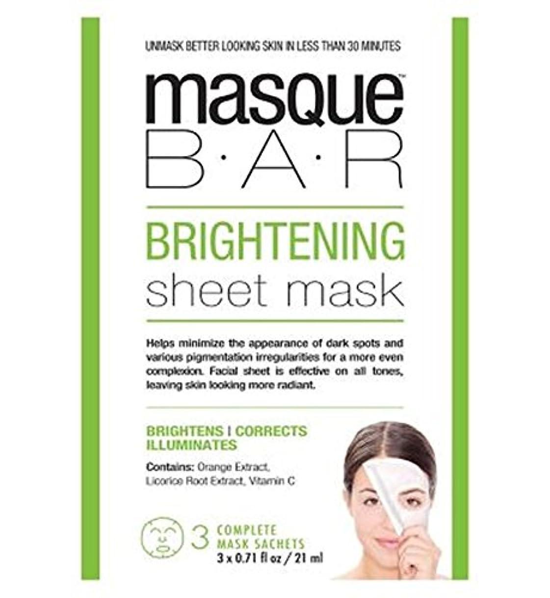 持参お勧め経験者仮面劇バー光沢シートマスク - 3S (P6B Masque Bar Bt) (x2) - Masque Bar Brightening Sheet Mask - 3s (Pack of 2) [並行輸入品]