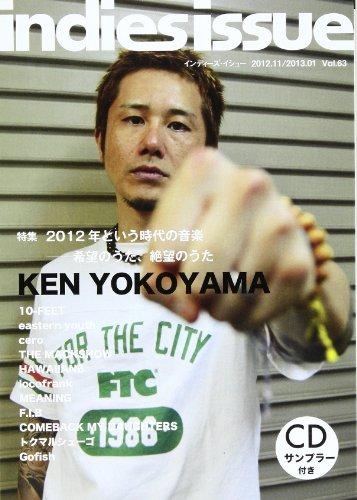 【Ken Yokoyama】おすすめ人気曲ランキングTOP10!魂を揺さぶられる…アツい名曲を厳選♪の画像