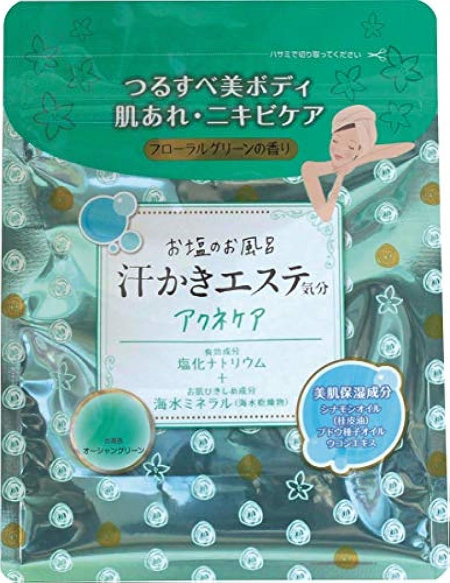 優しい粘り強い先例マックス 汗かきエステ気分 アクネケア 入浴剤 500g