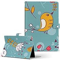Lenovo TAB4 レノボ タブレット 手帳型 タブレットケース タブレットカバー カバー レザー ケース 手帳タイプ フリップ ダイアリー 二つ折り ラブリー 鳥 ハート 花 カラフル 004008