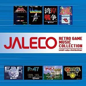 ジャレコ  レトロゲームミュージックコレクション