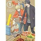 ひとりじめマイヒーロー 01 DVD(イベント優先販売申込券(第1部)付き)