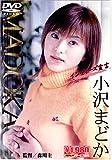小沢まどか インディーズ宣言[DVD]RMID-.65