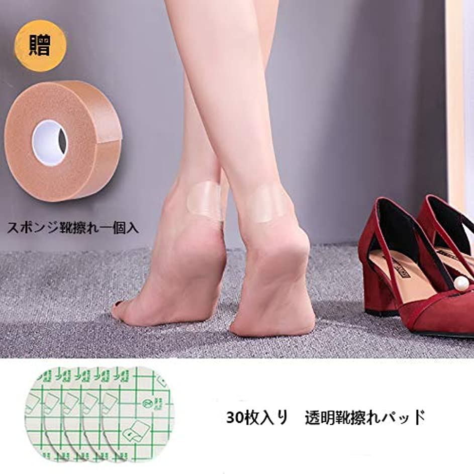 歯痛アコー不正透明シート靴擦れ防止パッド足ずれ防止柔らかくて透明水ぶくれ防止30枚入り(スポンジ靴擦れ付き、長さ4.5m)