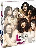 Lの世界 シーズン2 <SEASONSコンパクト・ボックス>[DVD]
