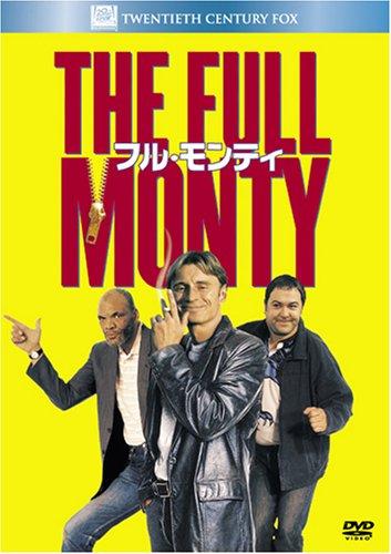 フル・モンティ (ベストヒット・セレクション) [DVD]の詳細を見る