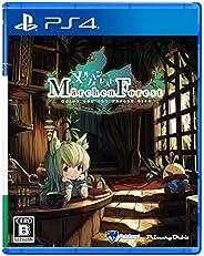 PlayStation4 メルヘンフォーレスト 限定版【Amazon.co.jp限定】アイテム未定
