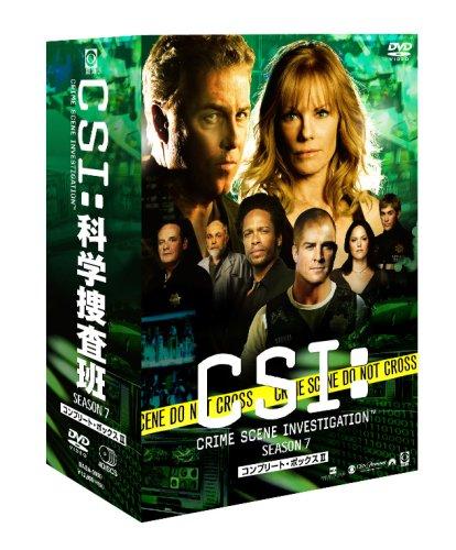 CSI:科学捜査班 シーズン7 コンプリートBOX-2 [DVD]の詳細を見る
