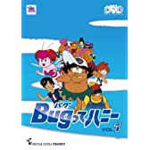 Bugってハニー 廉価版Vol.1 [DVD]