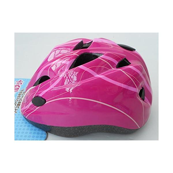 自転車 ヘルメット ジュニア スタンダードモデ...の紹介画像2