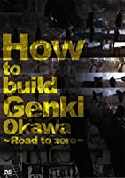 How to build Genki Okawa [DVD]