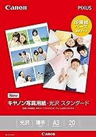 キヤノン インクジェット用紙 SD-201A320 00028225 【まとめ買い3冊セット】