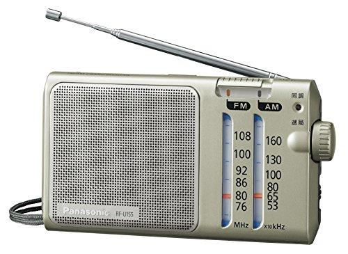 【トランジスタラジオ/RCサクセション】歌詞を徹底解説!授業をサボってラジオを聴く少年の心境とは?の画像