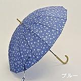 傘 雨傘 晴雨傘 さくら 花柄 レディース おしゃれ 超撥水 骨傘 長傘 和風男女兼用 4色 軽量 ロング 55cm手開き ブルー