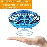 BOMPOW ドローン, 360度回転 子供と大人用ドローン, ハンドコントロール 高度維持 自動ホバリング機能ミニドローン 日本語説明書 (青)