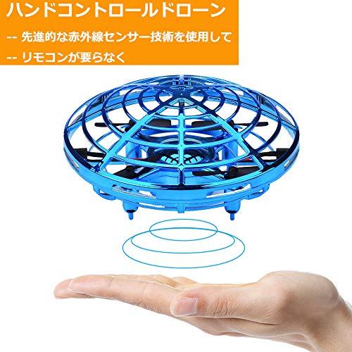 BOMPOW ドローン 子供 おもちゃ 360度回転 子供と大人用ドローン 小型, ハンドコントロール 高度維持 自動...