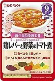 ハッピーレシピ 鶏レバーと野菜のトマト煮 80g