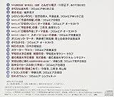 古関裕而/作曲家研究 名作選
