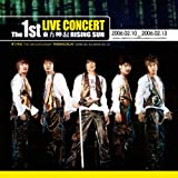 東方神起 - 1st Live Concert Album : Rising Sun(韓国盤)