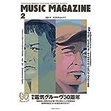 ミュージック・マガジン 2019年 2月号