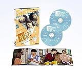 指恋(ゆびこい)~君に贈るメッセージ~ [DVD] 画像