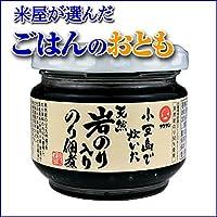 【米屋が選んだご飯のお供】 小豆島で炊いた天然岩のり入りのり佃煮 100g 化学調味料不使用 ご飯のお供