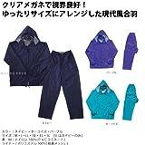 メンズ スーツ パンツ カジメイク セレクトレインスーツ セパレートネイビー 5L 3270