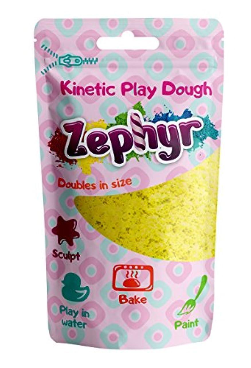 ゼファー、Kinetic play-dough in Doyパック(イエロー) Kinetic粘モデリングクレイPolymer Clay Could Be Baked