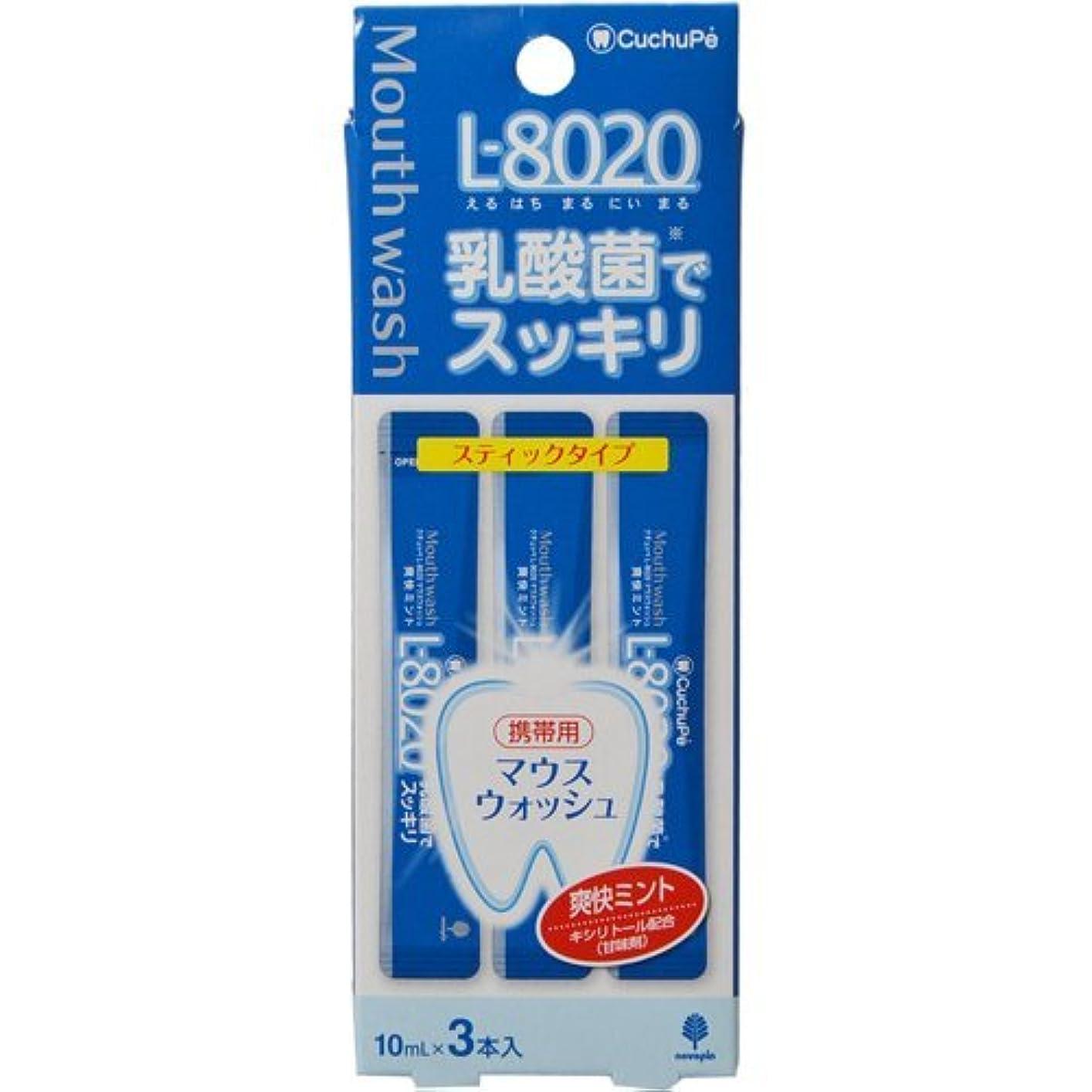 有力者同情複雑クチュッペL-8020爽快ミントスティックタイプ3本入(アルコール) 【まとめ買い10個セット】 K-7045