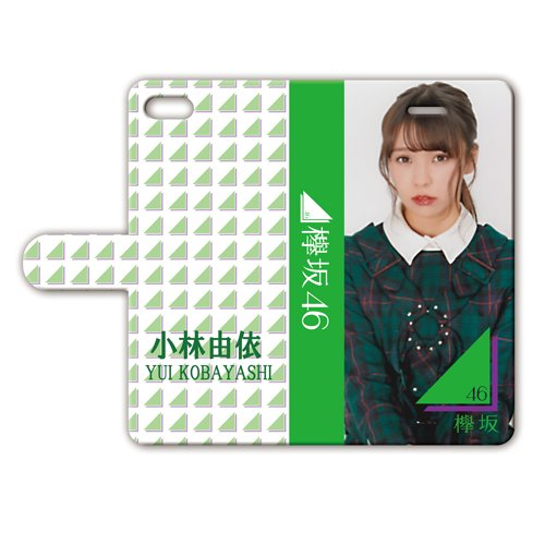 iPhone6 手帳型ケース 『小林由依』 ガラスを割れ! ...