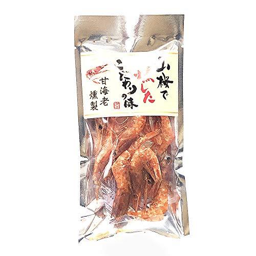 カネイシ 甘エビの燻製 15g 1パック