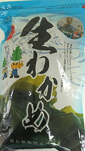徳島県 鳴門生わかめ 1kg 湯通し塩蔵わかめ 冷蔵