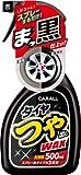 オカモト産業(CARALL) タイヤワックス タイヤのつや出しワックス 2066