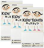 (アツギ)ATSUGI キッズタイツ 【日本製】 KID'S TIGHTS(キッズタイツ) 50Dタイツ 〈3足組〉ホワイト 110~130cm
