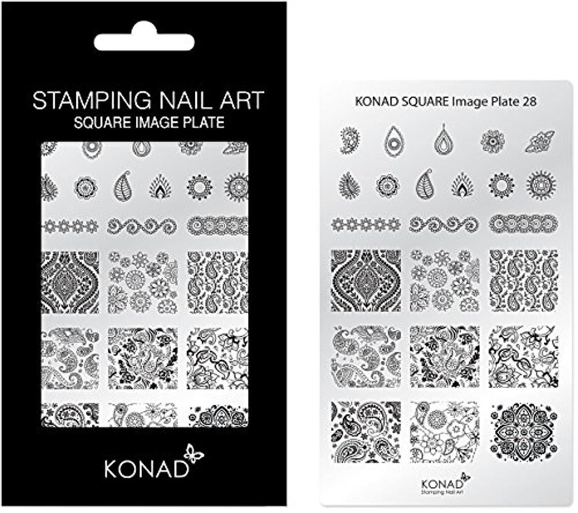条約放置群集KONAD コナド スタンピングネイルアート専用 スクエアイメージプレート 28 ペイズリー