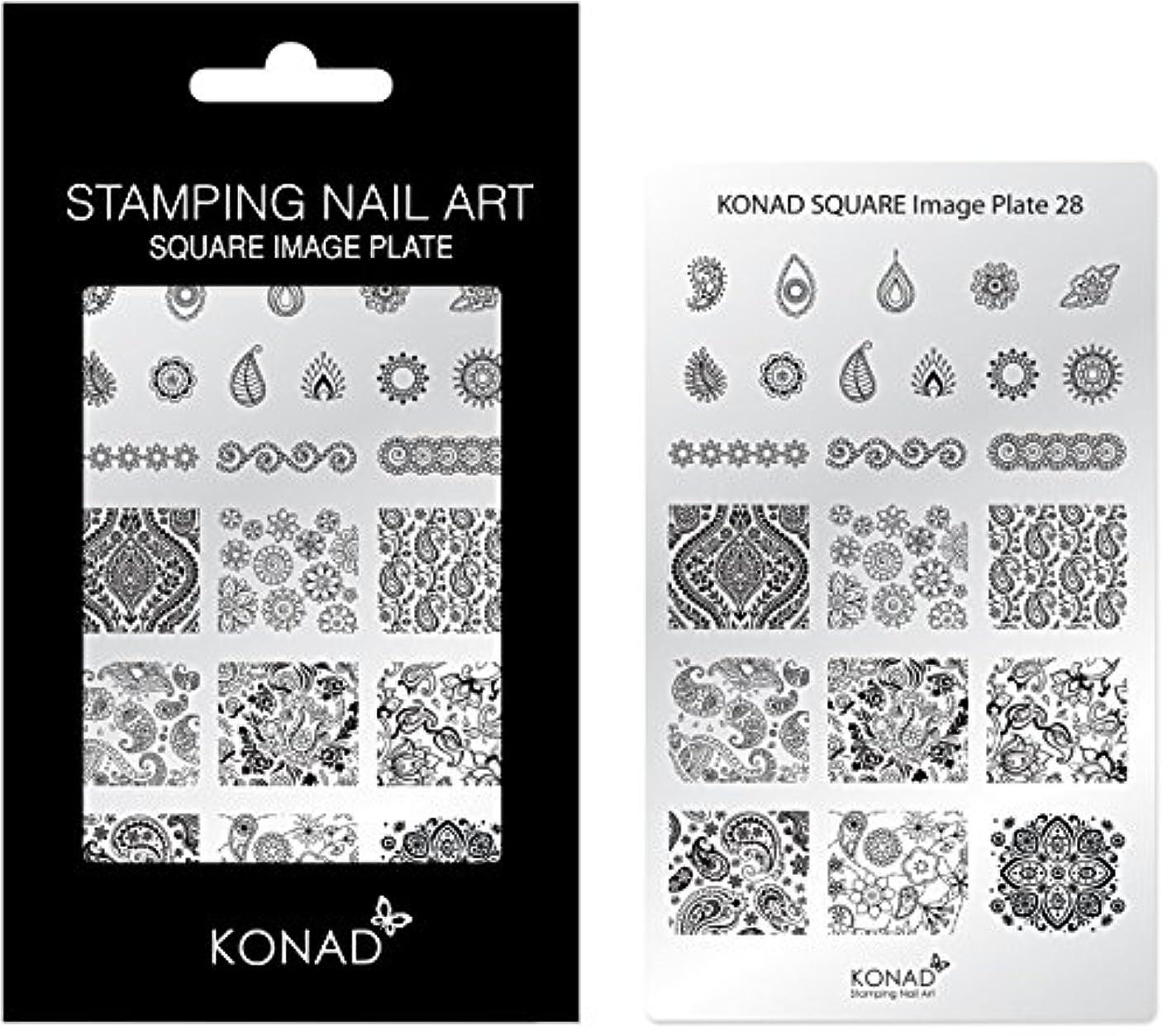 悪のリサイクルする靄KONAD コナド スタンピングネイルアート専用 スクエアイメージプレート 28 ペイズリー