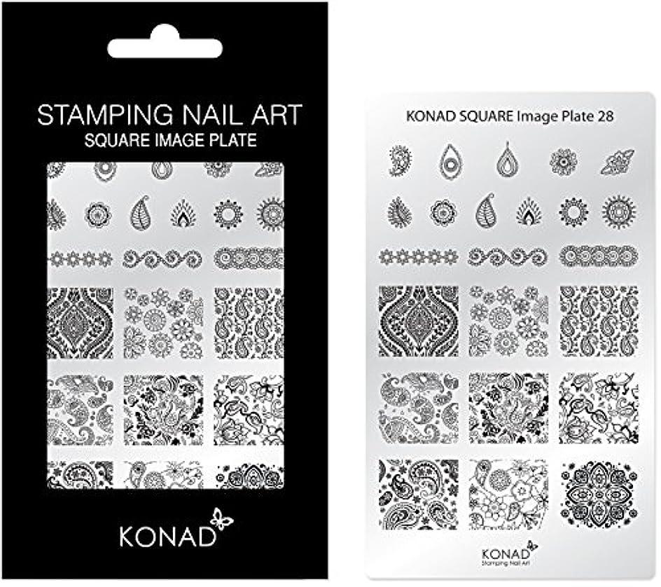 ワイヤーフォーマットスタウトKONAD コナド スタンピングネイルアート専用 スクエアイメージプレート 28 ペイズリー