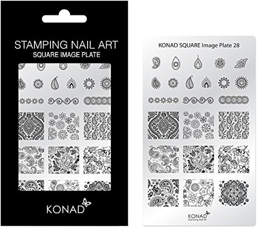 高度恐怖バッジKONAD コナド スタンピングネイルアート専用 スクエアイメージプレート 28 ペイズリー