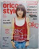 oricon style オリコンスタイル 2006 年 09 月 04日号 No. 33 (通巻 1357号)  aiko 嵐 V6 タッキー&翼 ENDLICHERI☆ENDOLICHERI