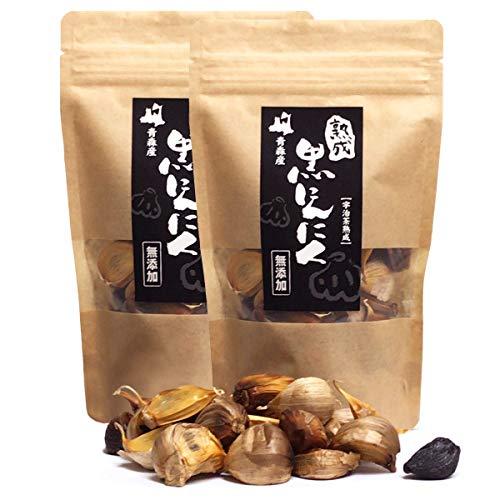 【お徳用】日本一と名高い ホワイト六片の熟成黒にんにく 青森県産 宇治茶発酵 無添加 バラタイプ 2パック(約2カ月分)